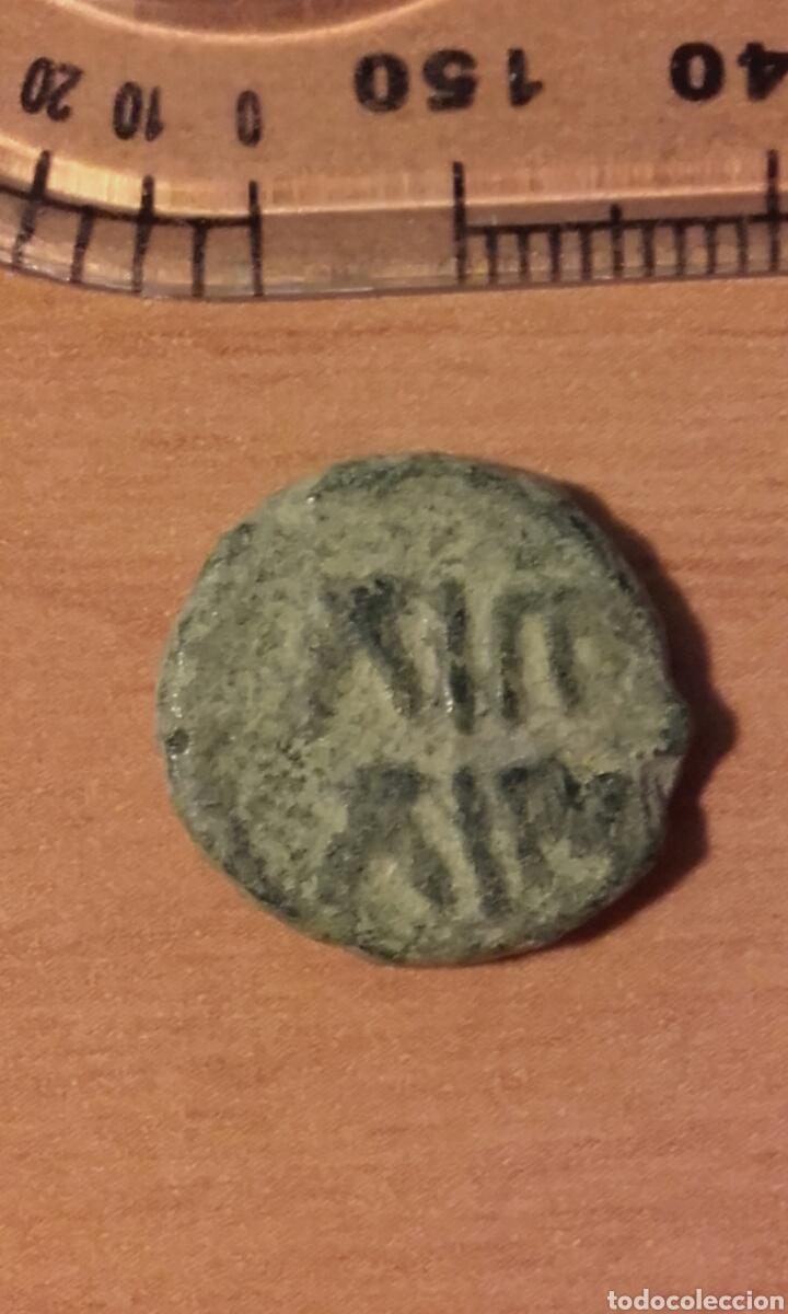 Monedas antiguas: MON 1106 CALCO CARTAGINES - MONEDAS NO ROMANAS - MONEDAS PARTAS - SASANIDAS - SICLOS - LEYENDA NO - Foto 3 - 102401899
