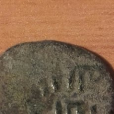 Monedas antiguas: MON 1107 CALCO CARTAGINES - MONEDAS NO ROMANAS - MONEDAS PARTAS - SASANIDAS - SICLOS - LEYENDA NO. Lote 102401907
