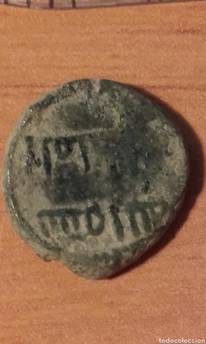 Monedas antiguas: MON 1108 CALCO CARTAGINES - MONEDAS NO ROMANAS - MONEDAS PARTAS - SASANIDAS - SICLOS - LEYENDA NO - Foto 4 - 102401919