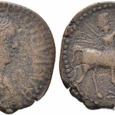 Monedas antiguas: BÓSFORO, REINO DEL. RESCUPORIS III. MEDIANO BRONCE. 212-229. EL REY A CABALLO SALUDANDO. EBC- 8'62 G. Lote 102742595