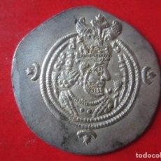 Monedas antiguas: DRACMA DE PLATA DEL IMPERIO SASÁNIDA. KHUSRE II. AÑO 38. Lote 103320123