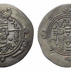 Monedas antiguas: ABASÍES DE TABARISTÁN 1/2 DRACMA PYE 101, 752 (PLATA) EBC+ KHURSHID MUY RARO. Lote 107820251
