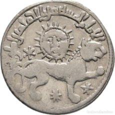 Monedas antiguas: SULTANATO DE RUM! KAY KHUSRAW II., AH 634-644 / 1237-1246DC! DIRHAM PLATA!EBC! AH 639/1241DC! KONYA. Lote 115732279