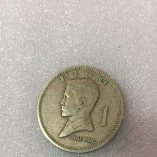 Monedas antiguas: MONEDA VINTAGE 1927. Lote 121441716