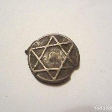 Monedas antiguas: MONEDA DE 1 DIRHAM DE MARRUECOS (HÉGIRA 1273 = 1853). Lote 122235891