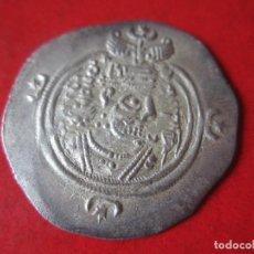 Monedas antiguas: UN DRACMA DE PLATA DEL IMPERIO SASANIDA. KHUSRO II. #MN. Lote 122453555