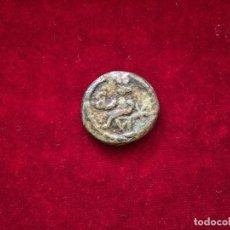 Moedas antigas: DOBLE DENARIO DE BRONCE. REINO DE BOSFORO. RHESCUPORIS IV 242-277 D.C.. Lote 127570887