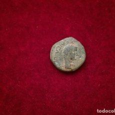 Monedas antiguas: ASARIO. REINO DEL BOSFORO. COTIS I 50-54 D.C.. Lote 127574311
