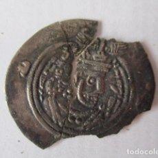 Monedas antiguas: MONEDA DE PLATA PARTIDA A TROZOS. DESCONOZCO ORIGEN.. Lote 127578167