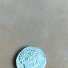 Monedas antiguas: MONEDA Y BERICA DEPLATA. Lote 127962339