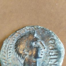 Monedas antiguas: MONEDA IBERICA ANDALUCIA ISCRIPCION IRIPPO. Lote 128092356