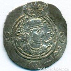 Monedas antiguas: DRACMA. AÑO ¿40? KUSUSRO II AY(ERAN KAVARRAH SHAPUR) 4,06 GMOS. PLATA GÖBI IIB-4 MBC+. Lote 129665943