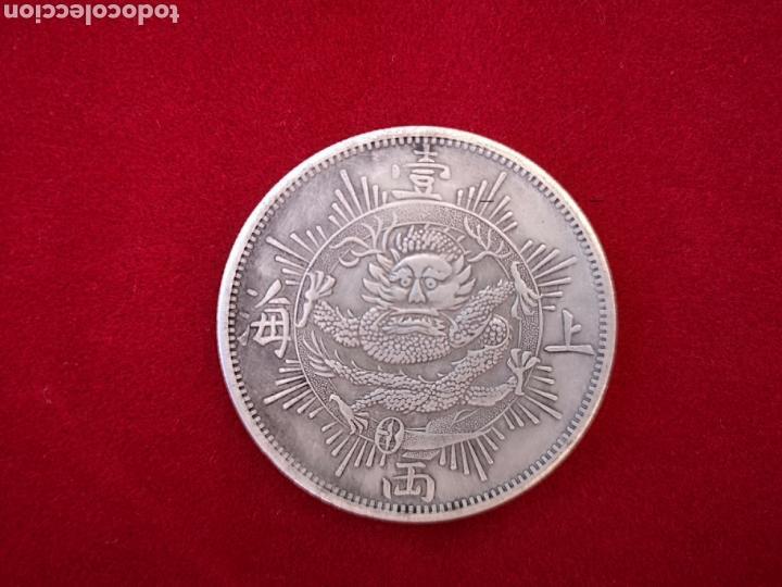 MONEDA ANTIGUA CHINA (Numismática - Periodo Antiguo - Otras)
