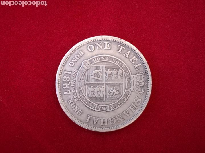 Monedas antiguas: Moneda antigua china - Foto 3 - 136540070