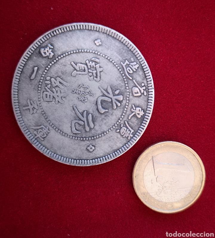 MONEDA DRAGON CHINA (Numismática - Periodo Antiguo - Otras)