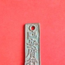 Monedas antiguas: ANTIGUA MONEDA CHINA LINGOTE COLGANTE AMULETO. Lote 132036386