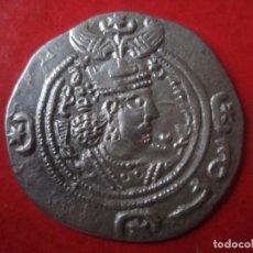 Monedas antiguas: TETRADRACMA SASANIDA DE KHUSRO II. AÑO 625/6. Lote 132334866
