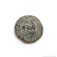 Monedas antiguas: AS SECAISA IBERICO SEKAISA ZARAGOZA. Lote 132724802