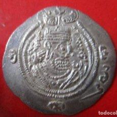 Monedas antiguas: DRACMA SASANIDA DE PLATA. KHUSRO II. AÑO 625/6 DC.. Lote 148057468