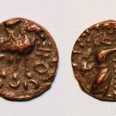 Monedas antiguas: DRACMA. AZES II REY DE BACTRIA. (35 AC–5 EC) COBRE. MONEDA BÍBLICA DE LOS MAGOS.. Lote 139669074