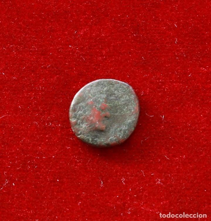 Monedas antiguas: DIHALK DE PANTICAPEA 150-125 A.C. PERISADES IV - Foto 2 - 127561467