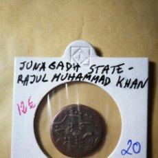 Monedas antiguas: JUNAGADH STATE - RAJUL MUHAMMAD KHAN. Lote 141902294