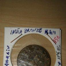 Monedas antiguas: INDIA BRONZE KAM. Lote 141943218