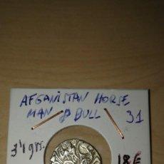 Monedas antiguas: AFGANISTAN HORSE MAN AND BULL. Lote 141944042