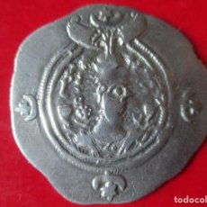 Monedas antiguas: IMPERIO SASANIDA. DRACMA DE XUSRO I. . Lote 146937174