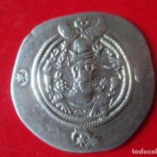 Monedas antiguas: IMPERIO SASANIDA. DRACMA DE VARHRAN V. Lote 146938882