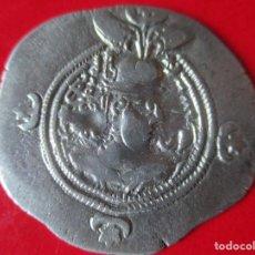 Monedas antiguas: IMPERIO SASANIDA. DRACMA DE XUSRO II. Lote 146939318