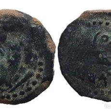 Monedas antiguas: CUADRANTE DE GADES (CÁDIZ) - 18 MM / 2,94 GR. Lote 147361630