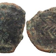 Monedas antiguas: AS DE ABRA, ZONA DE PORCUNA (JAÉN) 28 MM / 14,57 GR.. Lote 147362014