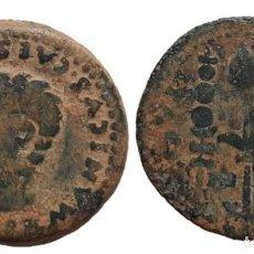 Monedas antiguas: SEMIS DE ITÁLICA, SANTIPONCE (SEVILLA) - 24 MM / 7,46 GR.. Lote 147362870