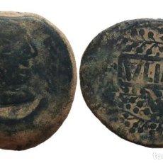 Monedas antiguas: AS DE ULIA, MONTEMAYOR (CÓRDOBA) - 34 MM / 31,01 GR.. Lote 147363422