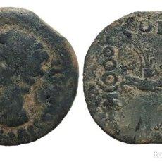 Monedas antiguas: DUPONDIO DE COLONIA PATRICIA, CÓRDOBA - 32 MM / 19,46 GR. Lote 147363810
