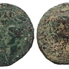 Monedas antiguas: DUPONDIO DE ACCI, GUADIX, GRANADA. 34 MM / 23,82 GR. Lote 147364138