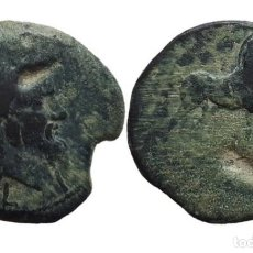 Monedas antiguas: DUPONDIO DE SACILI, PEDRO ABAD (CÓRDOBA) - 33 MM / 20,89 GR.. Lote 147364534