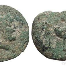 Monedas antiguas: AS DE SACILI, PEDRO ABAD (CÓRDOBA) - 28 MM / 9,29 GR.. Lote 147364842