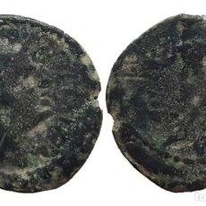 Monedas antiguas: SEMIS DE CORDVBA (CÓRDOBA) - 21 MM / 6,89 GR.. Lote 147365042