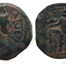 Monedas antiguas: SEMIS DE CARTEIA, SAN ROQUE (CÁDIZ) - 22 MM / 5,95 GR.. Lote 147365398