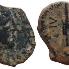 Monedas antiguas: SEMIS DE CARTEIA, SAN ROQUE (CÁDIZ) - 22 MM / 10,39 GR.. Lote 147366058