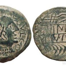 Monedas antiguas: AS DE OBULCO, PORCUNA (JAÉN) 30 MM / 16,05 GR.. Lote 147366798