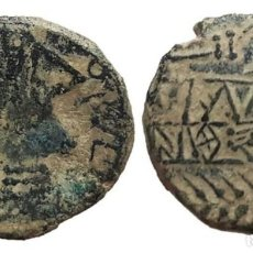 Monedas antiguas: AS DE OBULCO, PORCUNA (JAÉN) 25 MM / 12,11 GR.. Lote 147367090