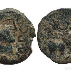 Monedas antiguas: SEMIS DE CASTULO, CAZLONA (JAÉN) 22 MM / 9,44 GR.. Lote 147367942