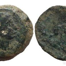 Monedas antiguas: AS DE CASTULO, CAZLONA (JAÉN) - 35 MM / 43,68 GR.. Lote 147368302