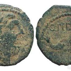 Monedas antiguas: SEMIS DE CARTEIA, SAN ROQUE (CÁDIZ) - 22 MM / 7,81 GR.. Lote 147879654
