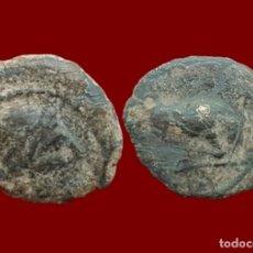Monedas antiguas: CUADRANTE DE MASSALIA (MARSELLA) - 14 MM / 1,9 GR. Lote 147880282