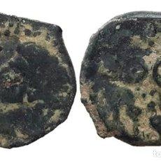 Monedas antiguas: CUADRANTE DE COLONIA PATRICIA, CÓRDOBA - 16 MM / 2,60 GR.. Lote 147882202