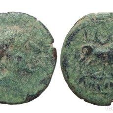 Monedas antiguas: SEMIS DE CASTULO, CAZLONA (JAÉN) - 20 MM / 5,57GR.. Lote 147882338